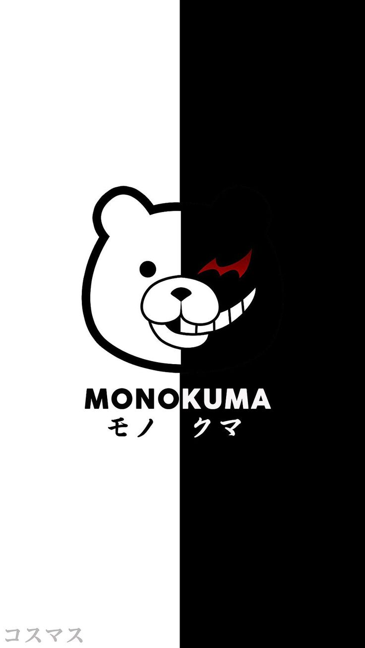 Monokuma 2 Side ~ Korigengi | Wallpaper Anime