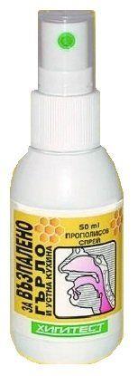 Honey-Bee Propolis Throat Spray to Soothe / Fight Sore Throat & Mouth Ulcers - with Menthol, Calendula & Sumac - 50ml (Spray) Hygitest http://www.amazon.co.uk/dp/B00CCKOCT6/ref=cm_sw_r_pi_dp_gmgCub1YV7CV6