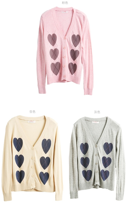 Cute Pretty Heart Cardigan. Three Colours: Pink, Yellow and Grey