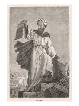 Jan Verhas, Profeet Mohammed, (1834–96) included in Louis Figuier's (1819–94) Vie des savants illustres du moyen âge (Paris: Lacroix, 1867).