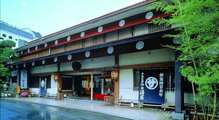 泊ってみたいホテル・HOTEL 日本>静岡,伊豆>踊り子コースまでバスで15分、滑沢渓谷までバスで20分、八丁池までバスで45分>源泉かけ流しの湯 御宿 さか屋(Onjuku Sakaya)