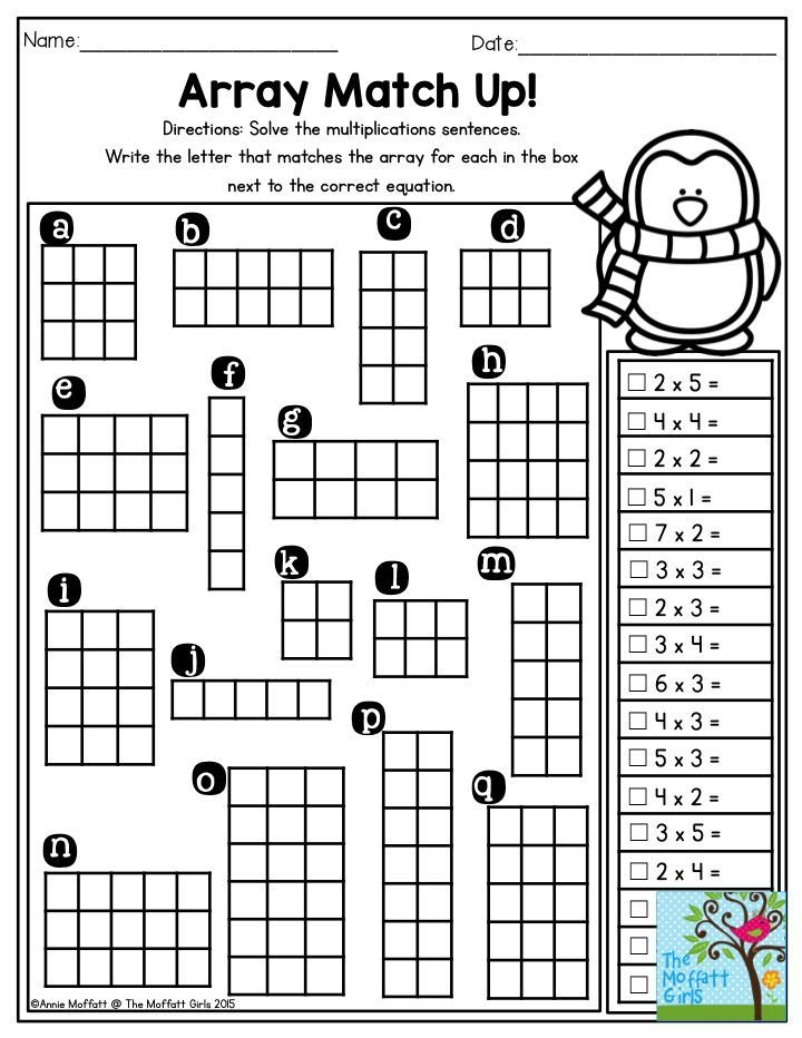 Best 25+ Multiplication activities ideas on Pinterest