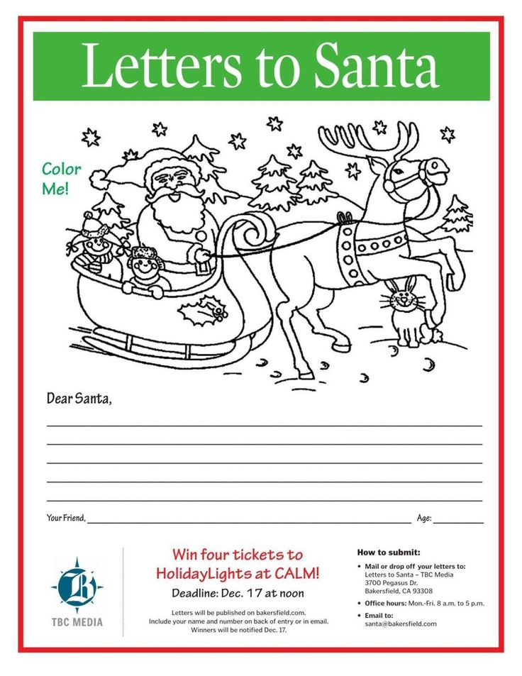 Letters From Santa Template Send Us Your Letter to Santa