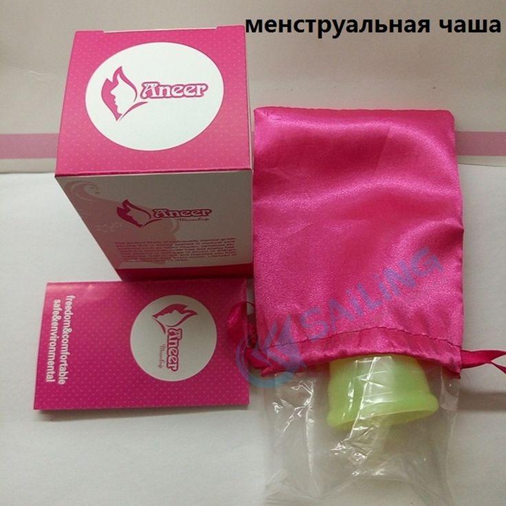 40pcs/lot Menstrual Cup Copo Menstrual Silicone Copa Menstrual Diva Cup Coupe Menstruelle Vagina Care Feminine Hygiene