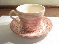 #Чайная пара Англия винтаж - 500 р. #  Чайная пара Англия диаметр блюдца 14 см. высота чашки 7 см. диаметр чашки 85 см. Состояние на фото.Европейские фарфоровые изделия
