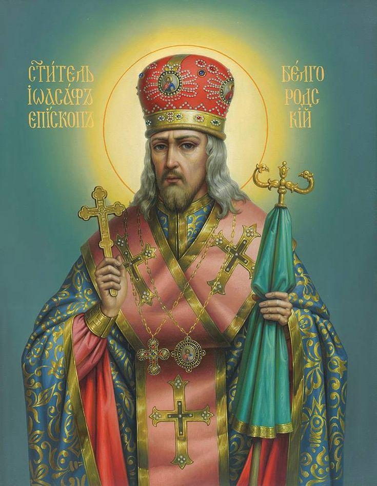 Поздравление епископу с днем ангела