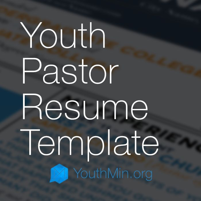 resume youth and youth ministry on