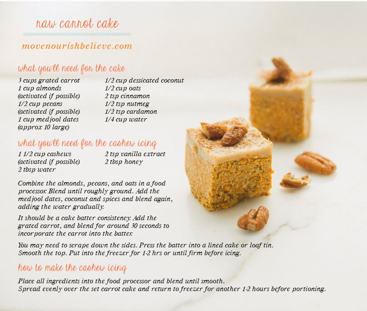 Raw desserts have been gaining major traction in the health and wellness world. We receive constant images on Instagram of you sporty sisters creating and conjuring up some truly inspiring raw treats. So, we thought we would present a recipe to you guys. This is our extremely nourishing raw carrot cake.