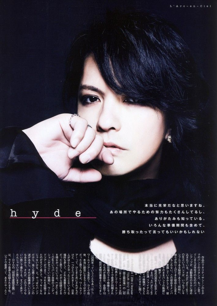 hYDE ~ L'ARC~EN ~CIEL ~ #nepenthes59