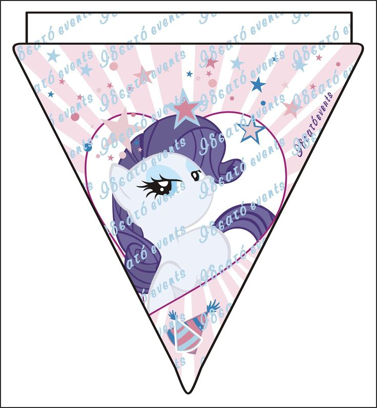 My little Pony banners! ~ Ideatoevents
