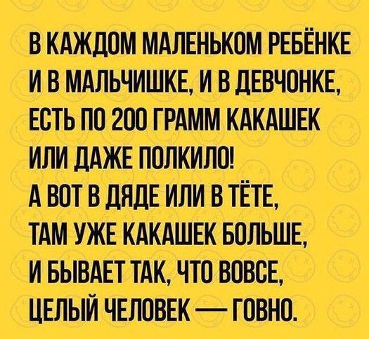 """Одноклассники Поговорки, афоризмы и шутки - Всегда к месту, всегда вовремя <a href=""""https://www.natr-nn.ru/blog/category/entertainment"""">Еще больше постеров</a>"""