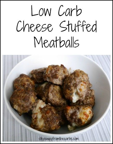 Cheese Stuffed Meatballs from stepawayfromthecarbs.com