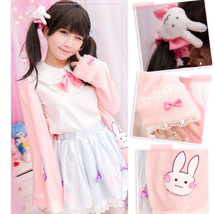 [Reservation] Kawaii Bunny Blouse/Skirt/Sweater Set SP153543
