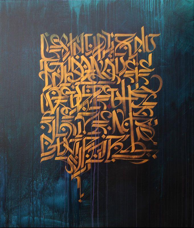Vincent Abadie Hafez – David Bloch Gallery | galerie dart marrakech | Galerie dart | Marrakech
