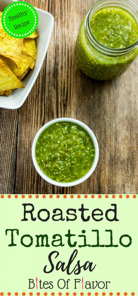 Roasted Tomatillo Salsa- Roasted tomatillos blended with cilantro, lime juice, & jalapenos is a delicious way to enjoy your favorite salsa at home! Weight Watchers friendly. www.bitesofflavor.com
