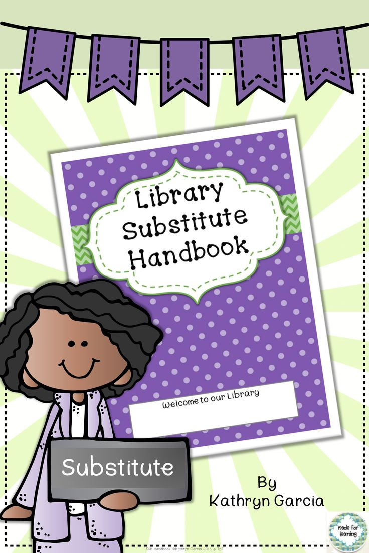 Even a librarian needs a substitute sometimes.  Be prepared with this helpful handbook.  4 different design colors. $
