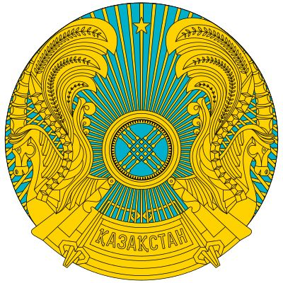 Emblem of Kazakhstan - Gallery of country coats of arms - Wikipedia, the free encyclopedia