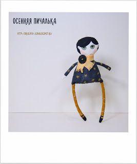 Медитация с иглой и пяльцами...: Кукла Пичалька/ Sad Doll