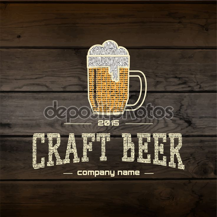 136 best Beer t shirts images on Pinterest Beer humor, Craft beer