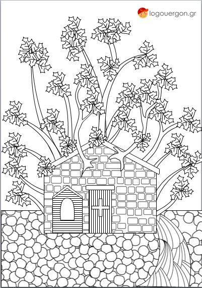 Φθάνοντας στην Αγία Θεοδώρα Βάστα αντικρίζουμε το εκπληκτικό αυτό φαινόμενο , 17 μεγάλα και μικρά δέντρα να βγαίνουν από τη στέγη μιας πολύ μικρής εκκλησίας στα οποία δεν φαίνονται οι ρίζες παρά μόνο οι κορμοί ενώ από τα θεμέλια του ναού αναβλύζει τρεχούμενο νερό σχηματίζοντας έναν μικρό ποταμό . Η Θρησκευτική παράδοση λέει ότι ο αριθμός των δέντρων είναι όσα τα χρόνια της Αγίας Θεοδώρας όταν πέθανε , με τα τελευταία της λόγια «Κάνε Κύριε τα χρόνια μου να γίνουν δέντρα και το αίμα μου νερό…