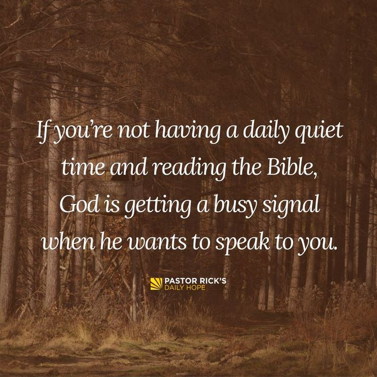 "A lot of us think we're too busy to listen for God's response. But we have to take the time to tune in and listen, because God is speaking. Job 33:14 says, ""God does speak — sometimes one way and sometimes another — even though people may not understand it"" (NCV)."