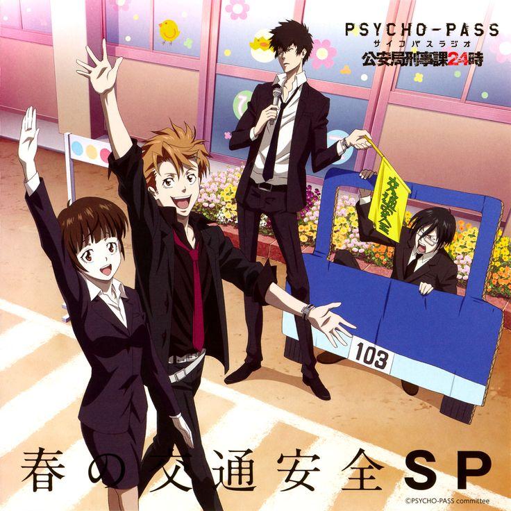Tsunemori Akane, Kogami Shinya, Kagari Shusei, Ginoza Nobuchika, PSYCHO-PASS