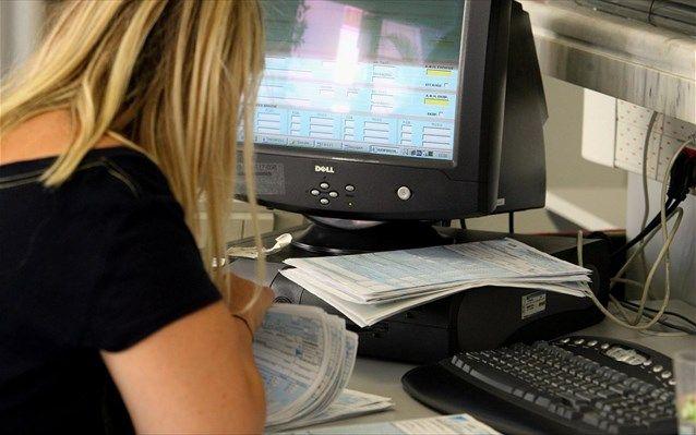 Ποιοι 18χρονοι θα υποβάλουν ξεχωριστή φορολογική δήλωση | naftemporiki.gr