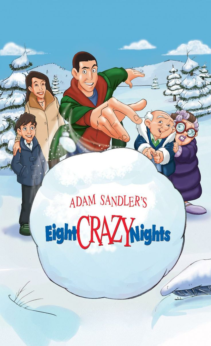 Adam Sandler Eight Crazy Nights | Adam Sandler's Eight Crazy Nights poster art