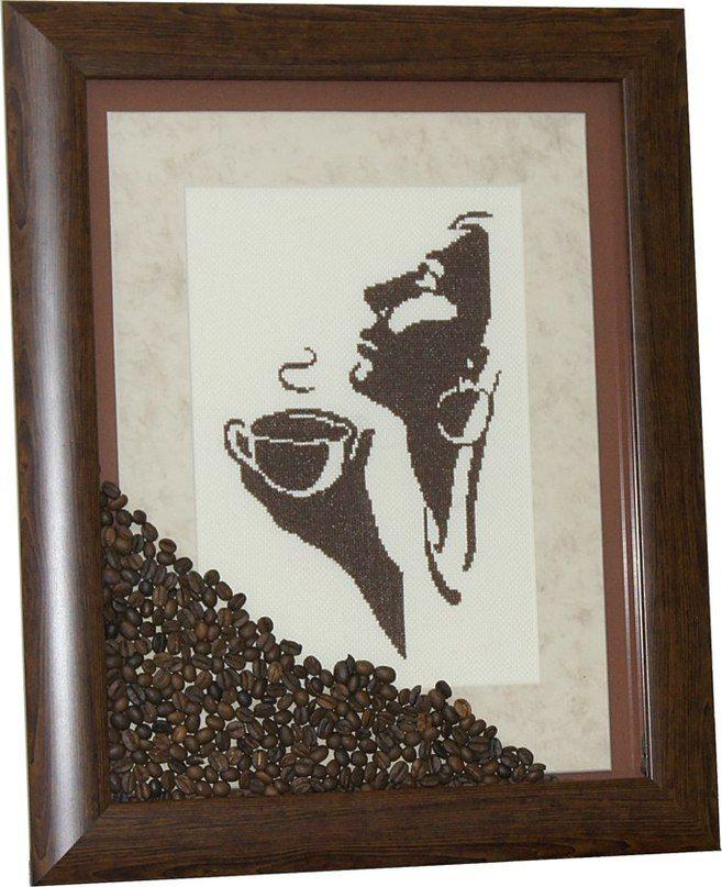Embroidery, Чашки Кофе