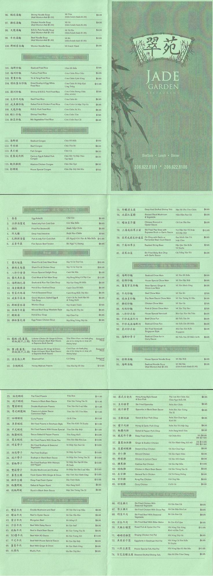 Jade garden restaurant click menu to zoom in