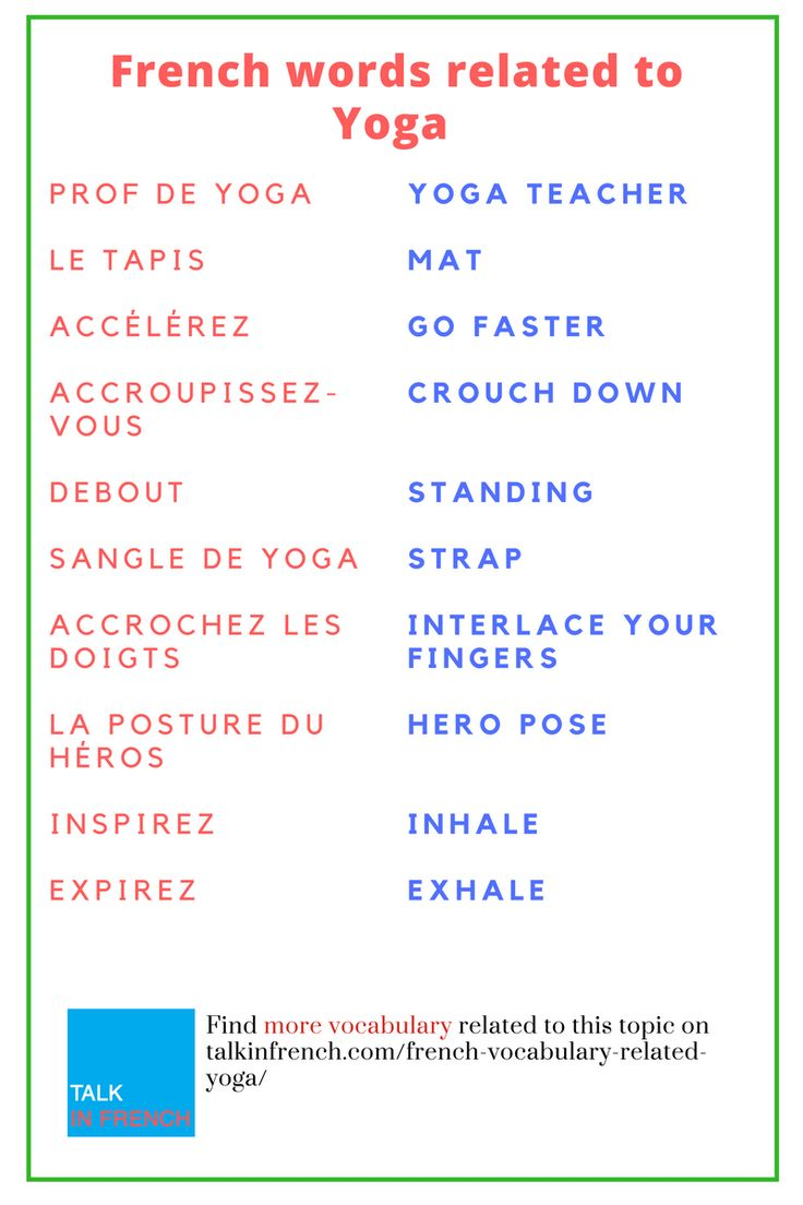 Heads up, yoga enthusiasts! Here is a list of words and phrases related to YOGA. + download the list in PDF format for free! https://www.talkinfrench.com/french-vocabulary-related-yoga/