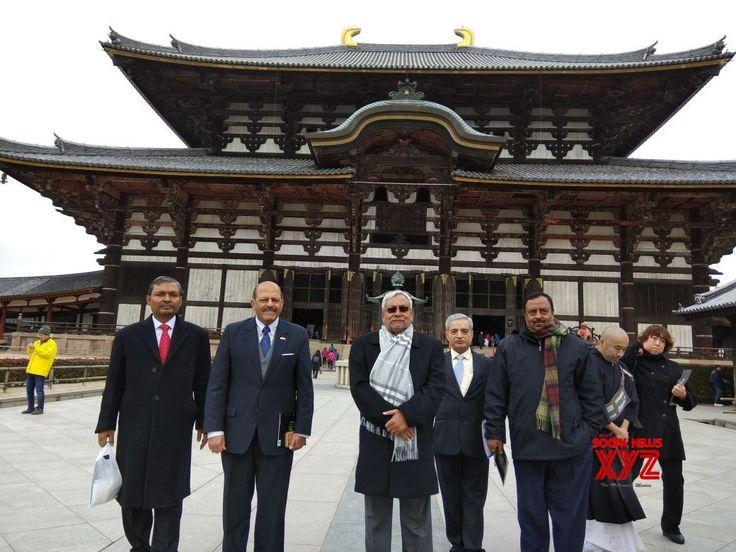 Nara Prefecture (Japan): Nitish Kumar visits Todai ji temple #Gallery - Social News XYZ