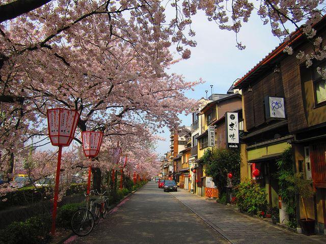 Giappone  ~ Kyoto 京都市