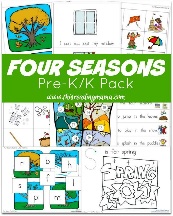 the four seasons pre k k pack free seasons activities and math. Black Bedroom Furniture Sets. Home Design Ideas