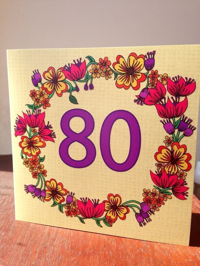 My own design Flower 80th Greeting Card  £2.50