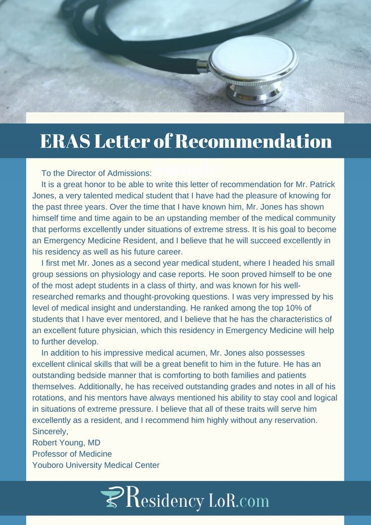 14++ Aamc letter of recommendation request form ideas