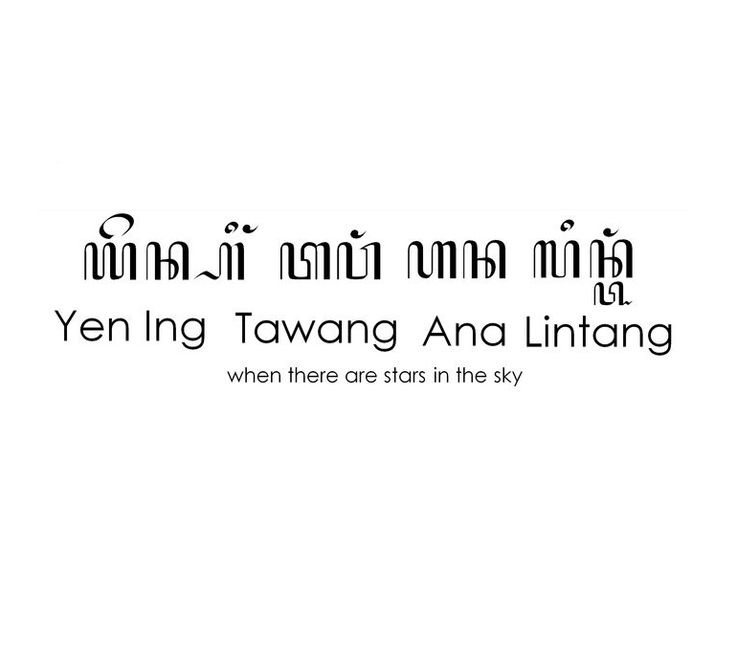 "How to write "" Yen ing tawang ana lintang "" ( when there are stars in the sky )…"
