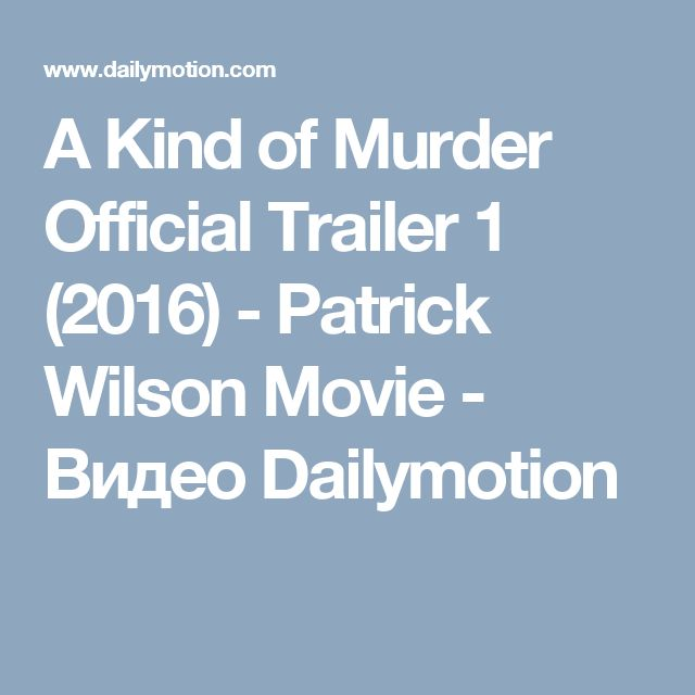 A Kind of Murder Official Trailer 1 (2016) - Patrick Wilson Movie - Видео Dailymotion