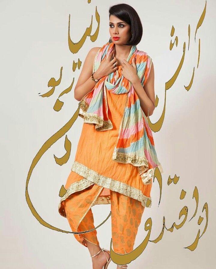 Pakistani Eid ensemble by The Pink Tree.