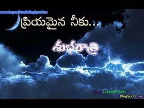 Heart touching good night quotes in telugu ||Cute Romantic Good Night Quotes in Telugu - Positive Life Magazine