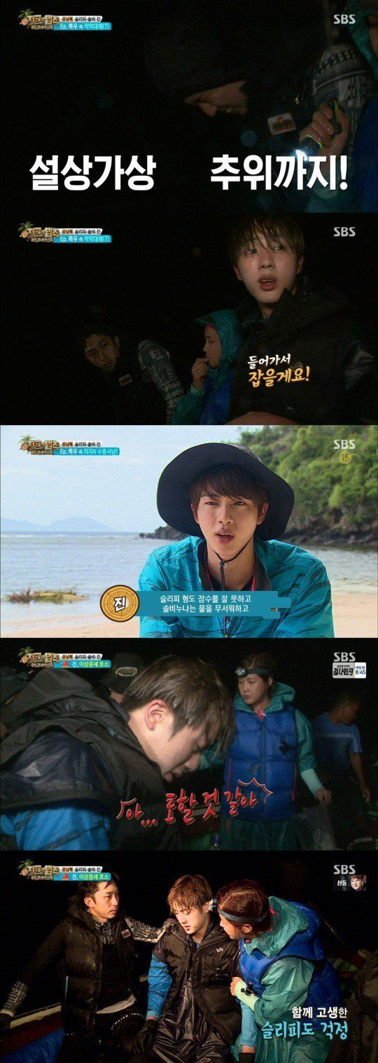 BTS's Jin gets treated by medical staff after exhausting his body on 'Laws of the Jungle' | allkpop.com