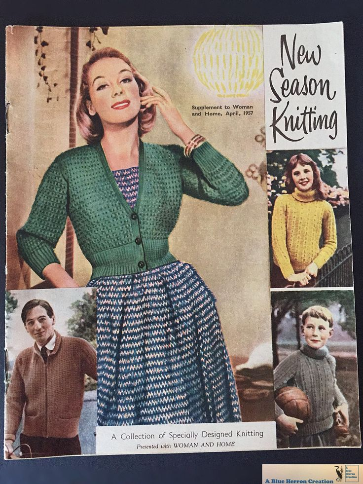Vintage New Season Knitting Supplement to Women and Homes, 1957, Original (NOT PDF) Woman and Home, Knitting, Bold Craft Patterns How To by ABlueHerronCreation on Etsy