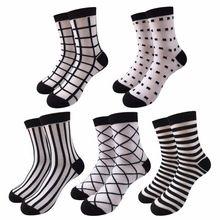 Meias homens de alta qualidade da moda harajuku colorido happy socks casual algodão dos homens meias masculinas da marca os homens se vestem meias de negócios (5 pares)(China (Mainland))