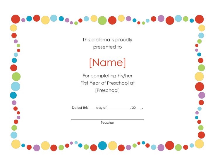 pre k certificates of completion preschool award certificate style 2 word template