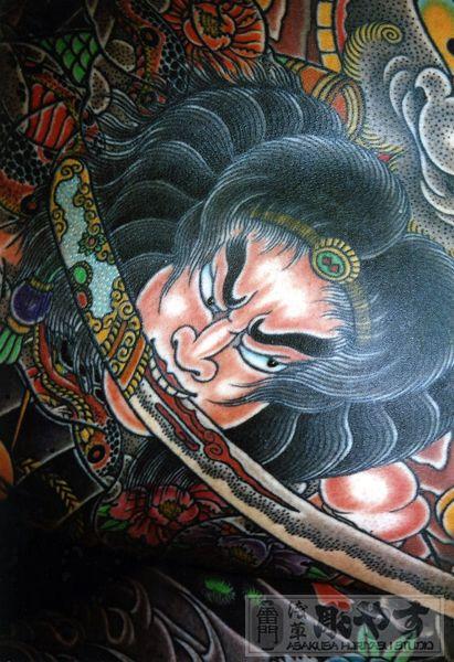 Asakusa Horiyasu TATTOO 1