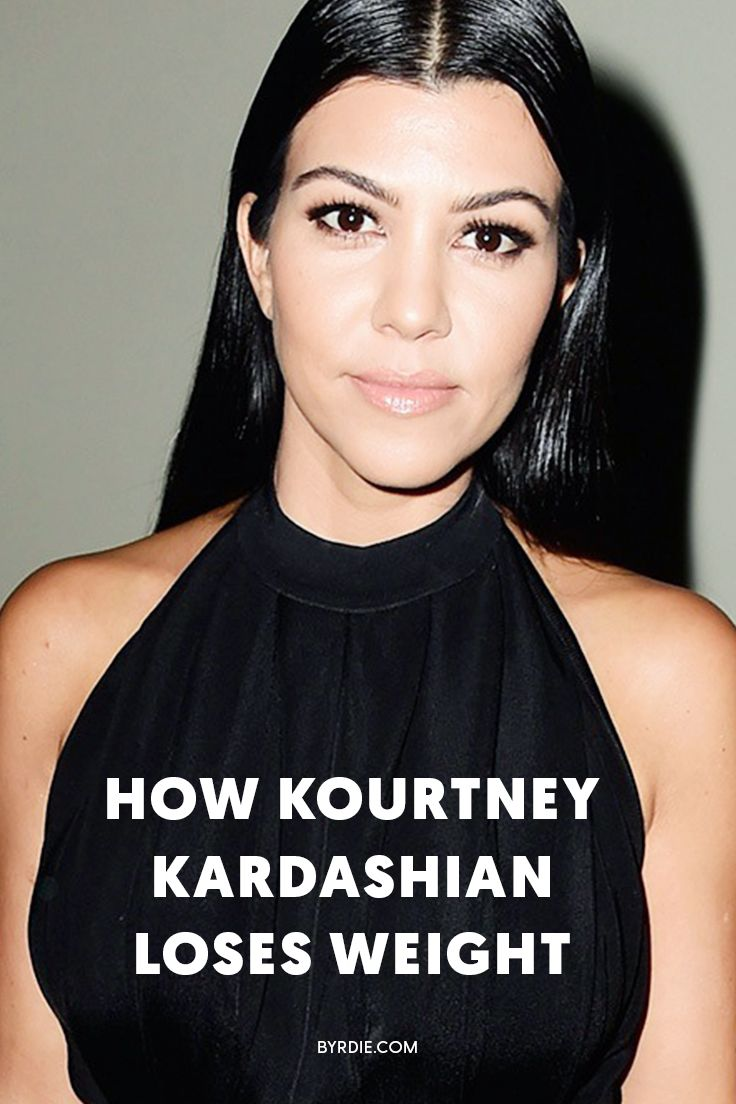 How to lose weight according to Kourtney Kardashian
