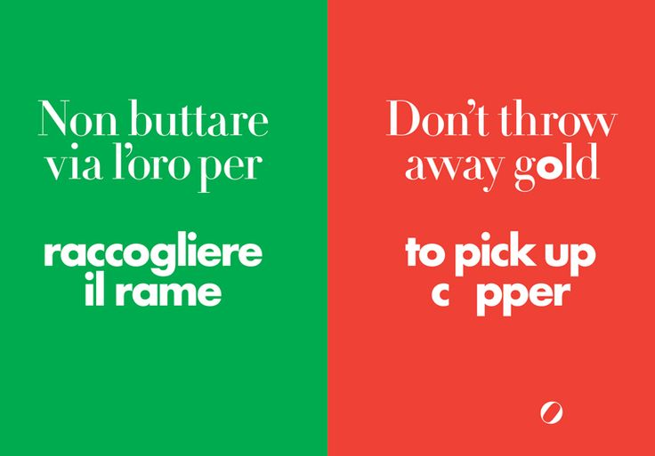 English In Italian: 10 Best Images About Italian Proverbs On Pinterest