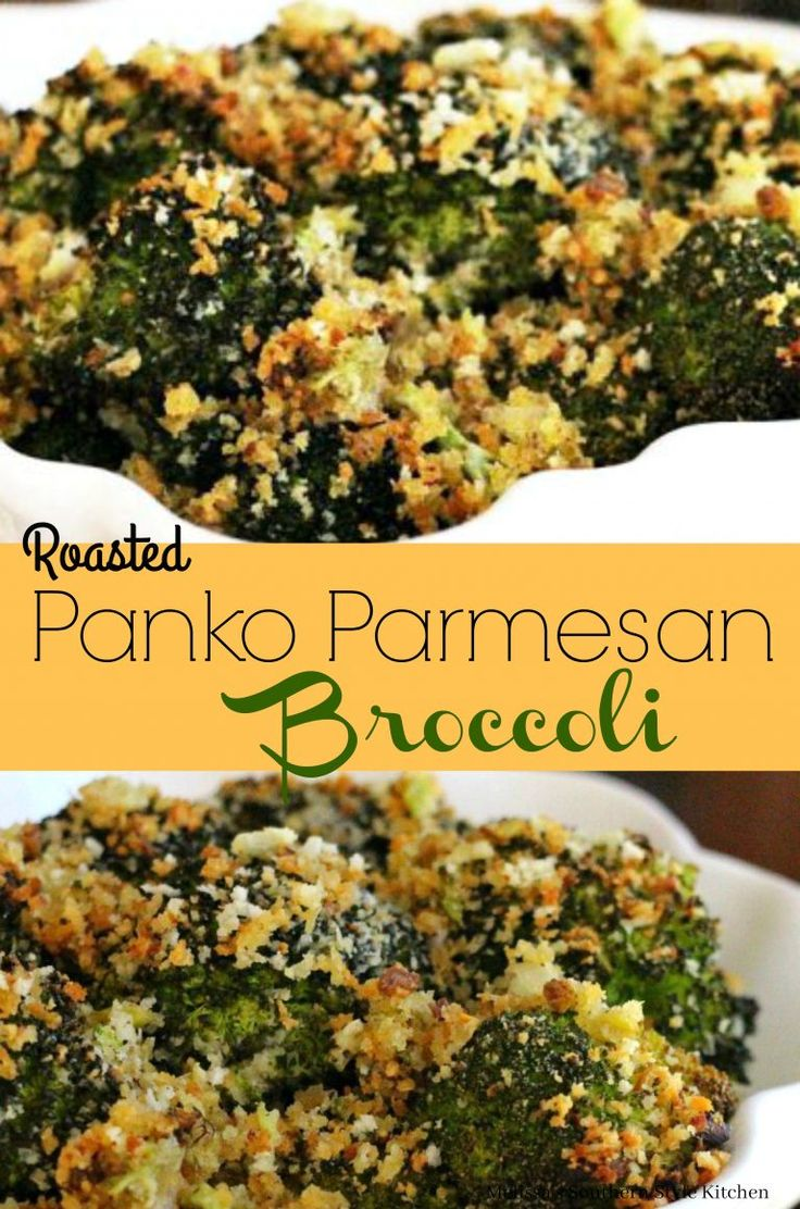 Roasted Panko Parmesan Broccoli
