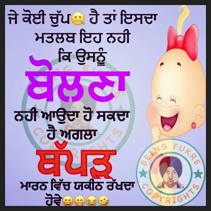 Hahahhahaha. ...from Nav jivan
