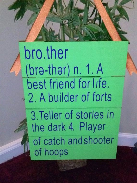Brother and Sister Definitions by Just4Hue on Etsy